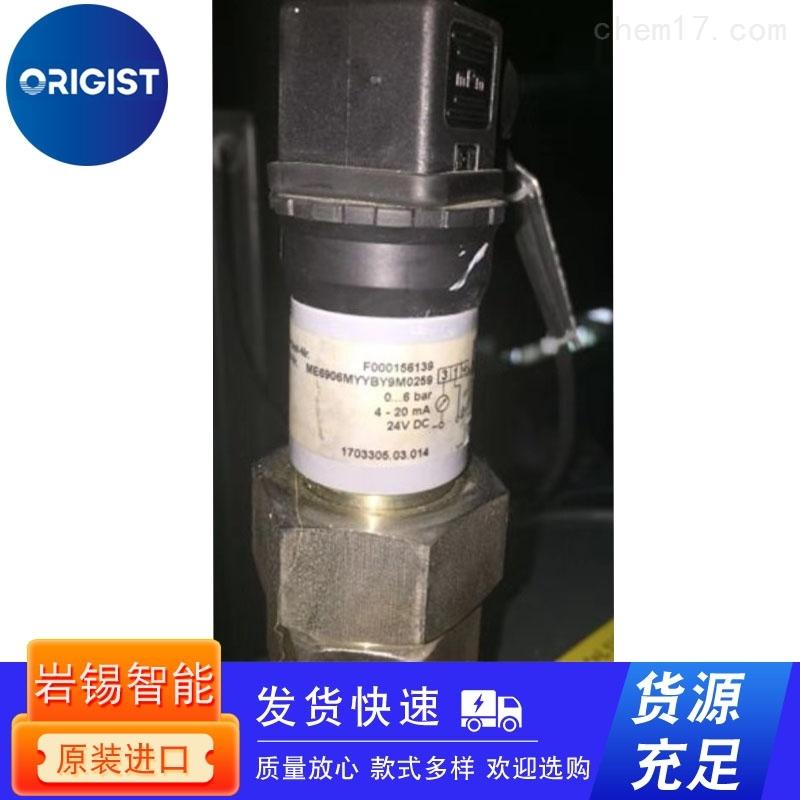 Fischer压力变送器ME1107M85BH90V00