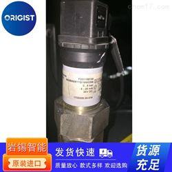 Fischer压力变送器ME1209M87BH90V00
