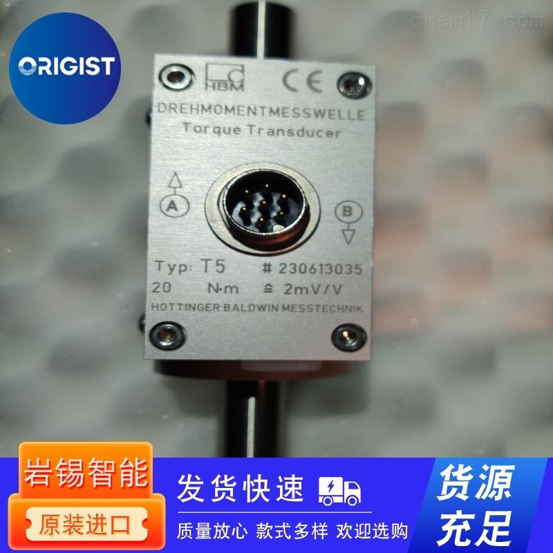 HBM扭矩传感器