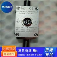 1-T5/20NMHBM扭矩传感器
