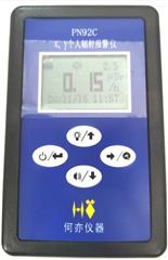 PN92C型X、γ个人辐射报警仪