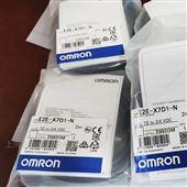D4A4510Nomron歐姆龍傳感器/開關全系列代理銷售