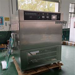 HX-225箱式紫外线耐气候试验机