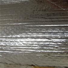 阳光房双层铝箔气泡膜资质齐全