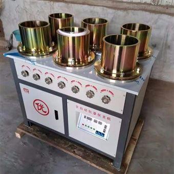 HMP-15全自动自动加压数显抗渗仪