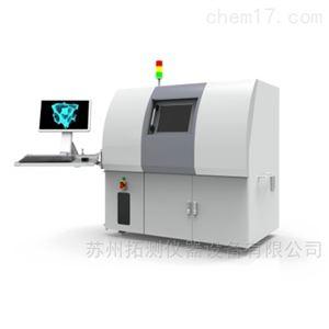 高分辨率X射线岩土三维显微CT系统