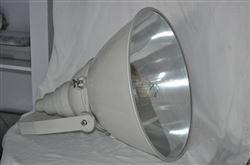北京海洋王NTC9200A防震型超强投光灯