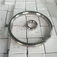 招远市R24金属八角环垫标准规格