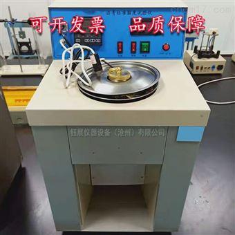 SYD-44沥青标准粘度试验仪