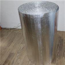 2*50m氣泡納米氣囊反射膜