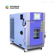 SMC-100PF动力总成台架带消声环境试验箱
