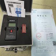 EST101静电电位测试仪,防雷检测仪器设备
