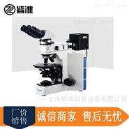 CX40P偏光顯微鏡