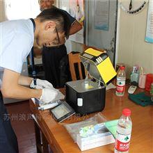 PeDX OIL C3石油产品硫含量测定仪