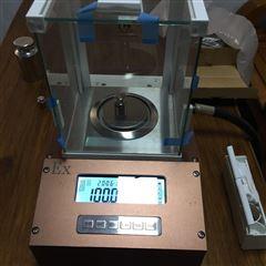 防爆电子天平0.001g 千分之一天平秤
