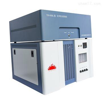 TEN-800L化学发光定氮仪(低含量)