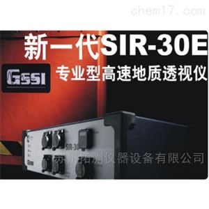SIR-30E新一代高速24位专业地质雷达仪
