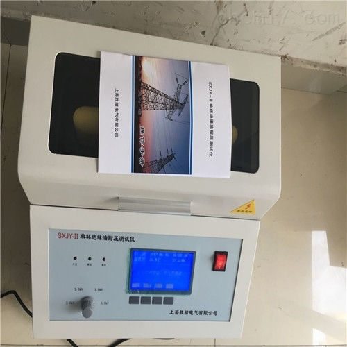 KDJJC-80绝缘油介电强度测试仪