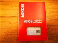 全新倍福过程控制BECKHOFF EL3022 EL3024模拟量现货