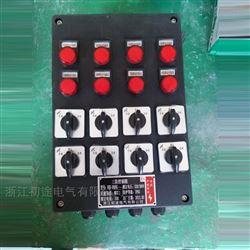 加药泵FZC防水防尘防腐操作柱带防雨罩IP65