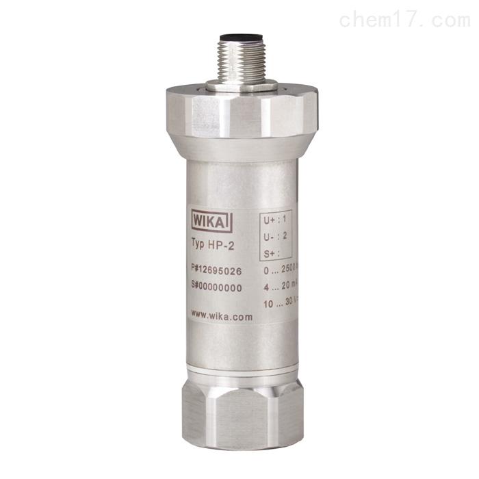 德国WIKA威卡压力变送器适用于超高压应用
