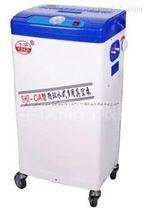 循环水式多用真空泵SHZ-D(III)