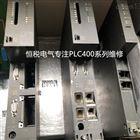 西门子CPU412控制器上电灯全亮修复解决分析