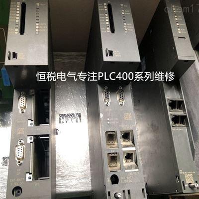 修复可靠西门子模块CPU414上电指示灯全闪烁