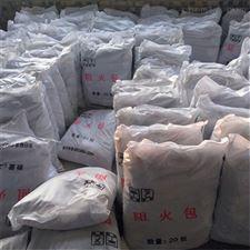 250型廠家銷售阻火電纜防火包