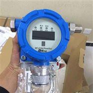 华瑞品牌 固定式可燃气体检测仪SP-2102