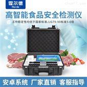 HED-GS300食品安全快速检测仪器设备