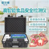 HED-GS300多功能食品安全分析仪