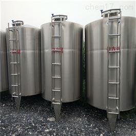 二手种子电加热发酵罐