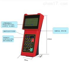 WLJ-2H手持式超声波流量计