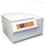 TGL-20M医用台式高速冷冻离心机