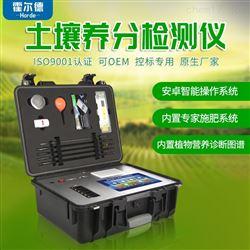 HED-GT1高智能快速测土配肥仪 土壤速测仪