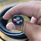 MYQ0.3/0.5KV煤矿用移动轻型橡套软电缆