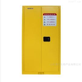 CSC-60Y化学品安全储存柜