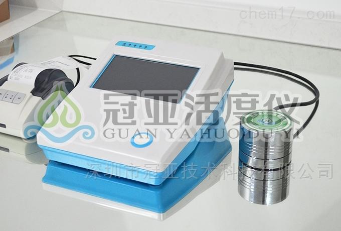 瓜子水分活度测量仪标准配置/原理