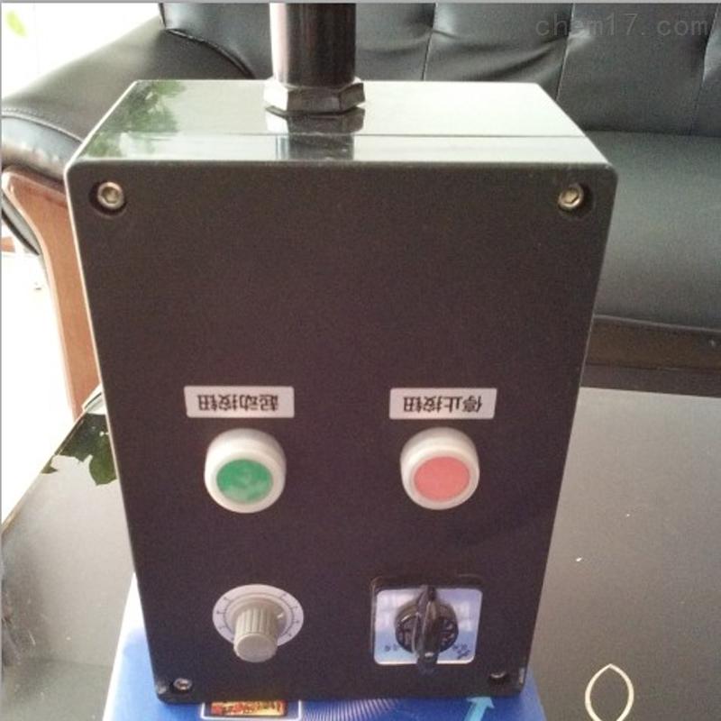 水泥厂FZC-S-A2B1K1G三防操作控制箱IP65