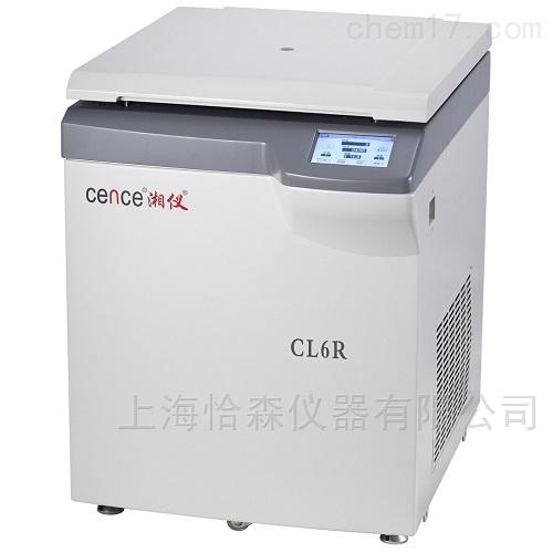 CL6R大容量冷冻离心机