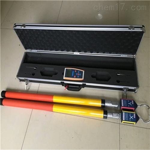 YHWG-A语音高压核相仪