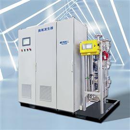 HCCF空气源臭氧发生器水处理消毒系统