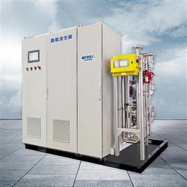 HMS中水回用水处理系统臭氧发生器