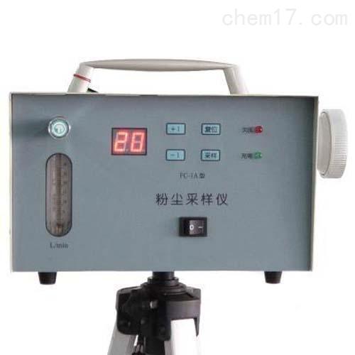 粉尘采样器 FC-4 5~30L/min 技术参数