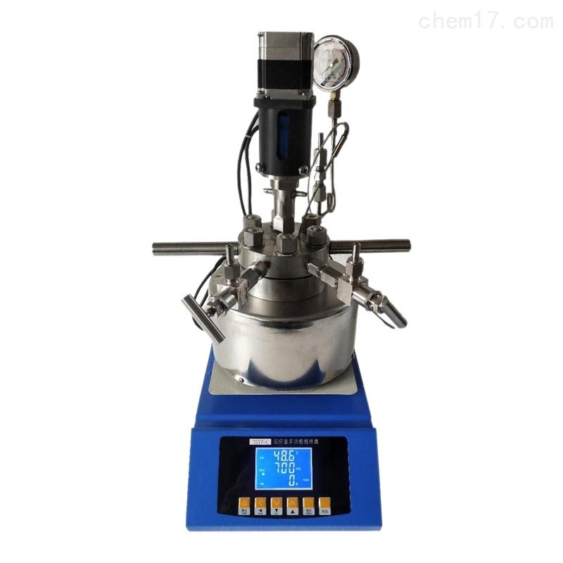 秋佐科技TGYF-C-500ml磁力搅拌高压反应釜
