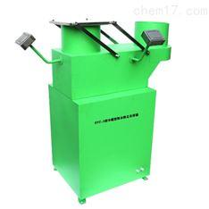 SYC-3冷藏型降水降尘采样器