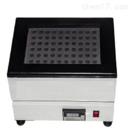 ZRX-17315尿碘 恒温 消解仪