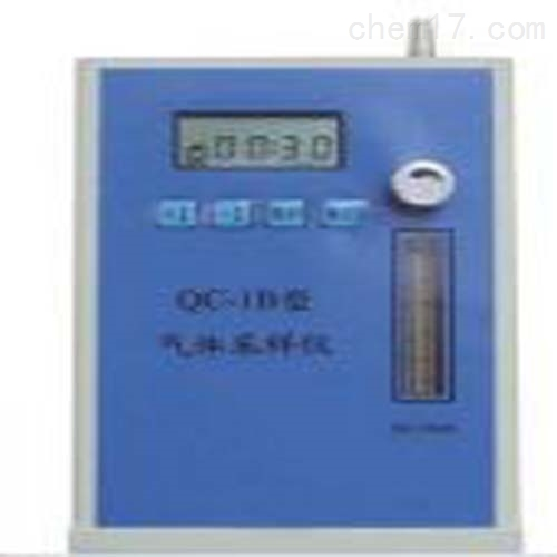防爆型个体气体采样器 GQC-1 20-300mL/min