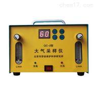双路大气采样器 QC-2A 0.1~1.2L/min 技术